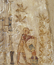 An example of bee glyphs found in ancient Egypt. These glyphs are at the tomb of Pabasa.