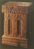 An altar in the British Museum collection inscribed with the place of NHM
